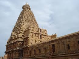 Hindu Temple Architecture : Cholas