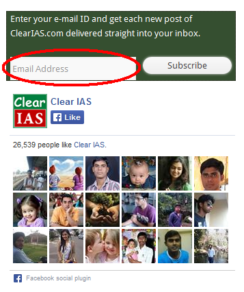 Clear IAS Email Subscription
