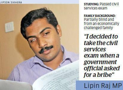 Lipin Raj