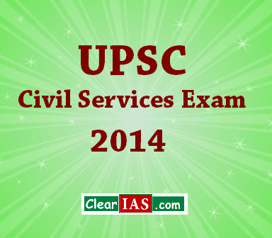 UPSC Civil Service Exam 2014