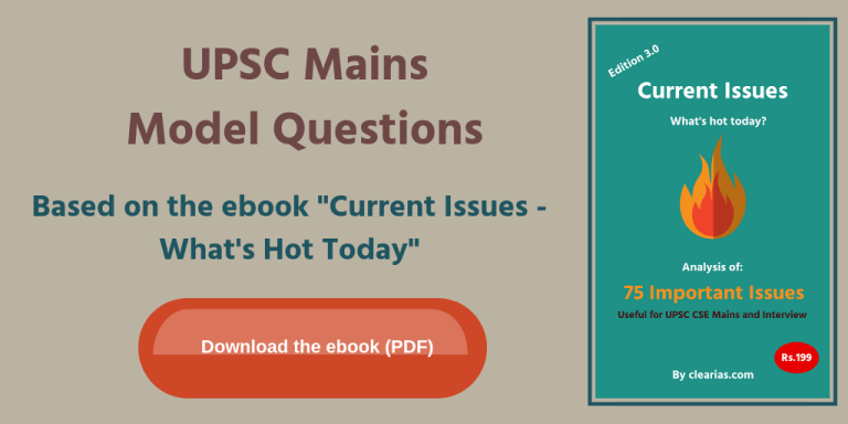 71 UPSC Civil Services Mains Model Questions