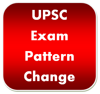 Baswan Committee: UPSC exam pattern change