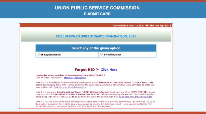 Download UPSC Admit Card 2021
