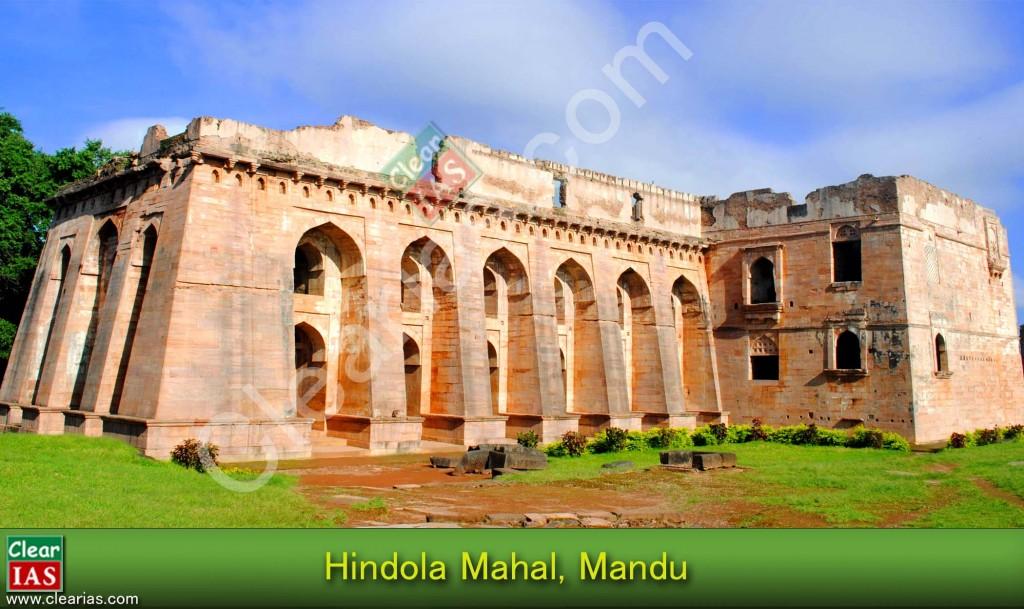 Hindola Mahal of Mandu