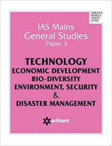 IAS Mains General Studies Paper 3