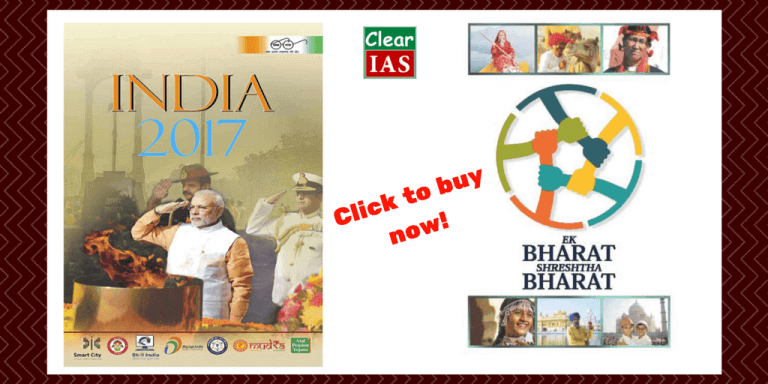 India Year Book 2017 Buy Online