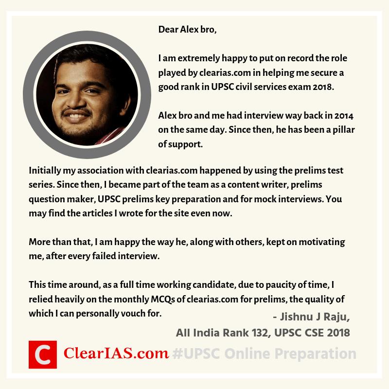 Jishnu J Raju - UPSC Topper