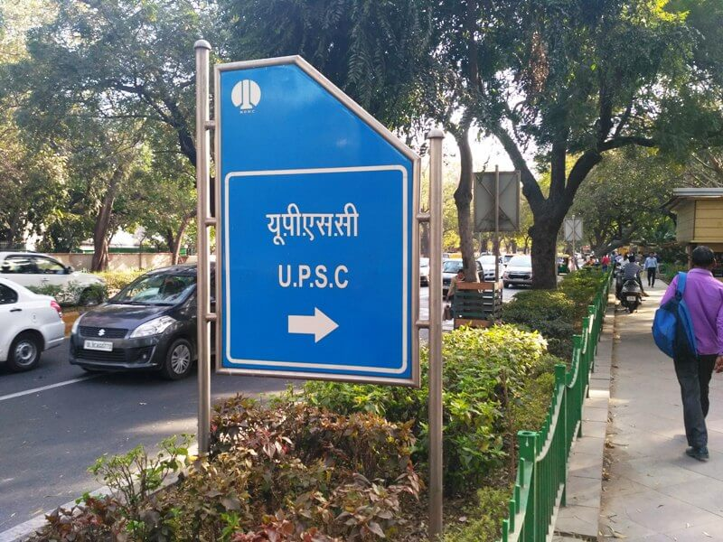 Qualified for the UPSC CSE Interview but not selected? You may still get top Government Jobs!