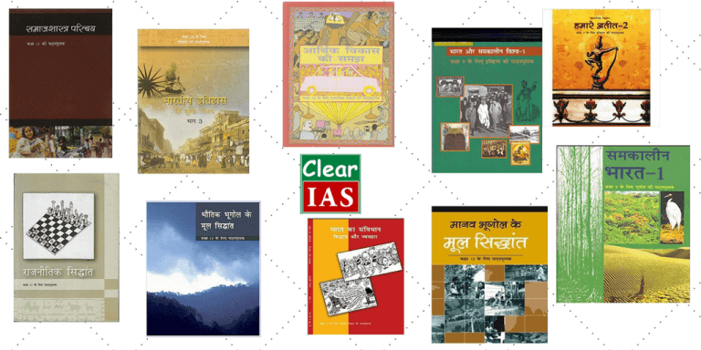 NCERT Books Hindi Medium for UPSC Examination