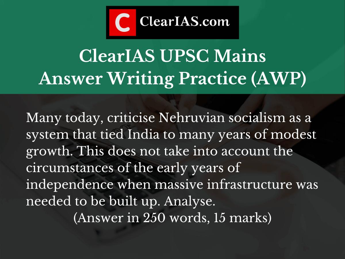 Nehruvian socialism