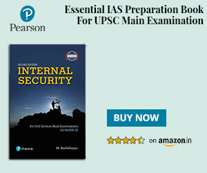 Pearson Internal Security Book