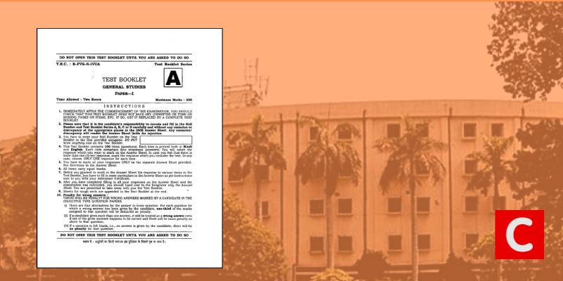 Solving UPSC Prelims Questions