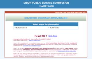 UPSC Admit Card 2019