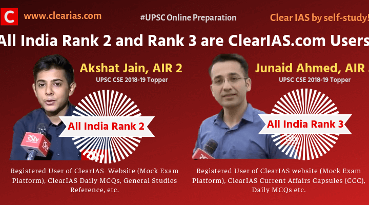 UPSC CSE Results 2018-19 - Rank 2 and Rank 3 ClearIAS users