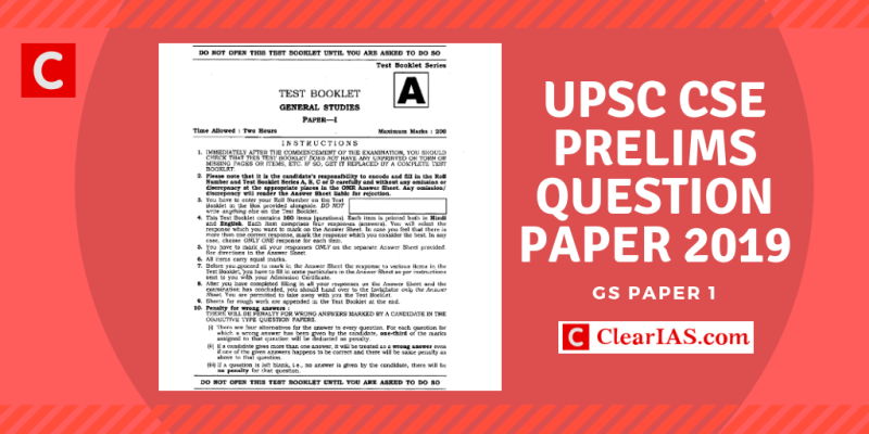 UPSC Civil Services Preliminary Exam 2019 Question Paper - General Studies Paper 1