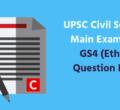 UPSC Mains 2018 – Download General Studies Paper 4 (GS4) Question Paper