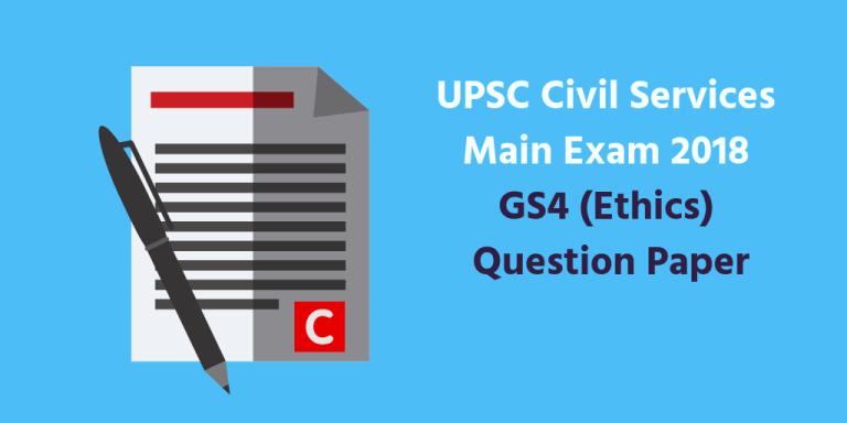 UPSC Civil Services Main Exam 2018 - GS4 Ethics Question Paper