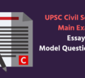Essay Model Question Paper – UPSC Civil Services Main Exam