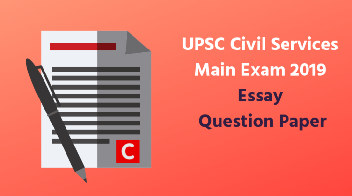 UPSC Civil Services Main Exam Essay Question Paper