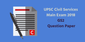 UPSC Civil Services Main Exam - GS2 Model Question Paper