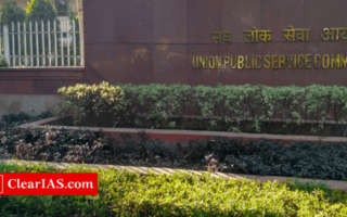 UPSC Civil Services Mains 2019 Written Exam Results Out!