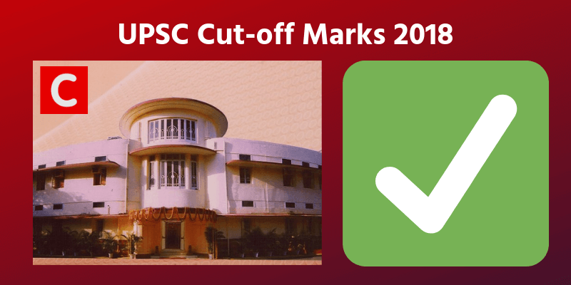 UPSC Cut-off Marks 2018 Released - You just needed 49% marks to clear IAS/IPS exam last year!