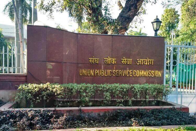 UPSC Hall Ticket 2018 Preliminary Exam