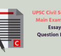 UPSC Mains 2018 – Download Essay Question Paper