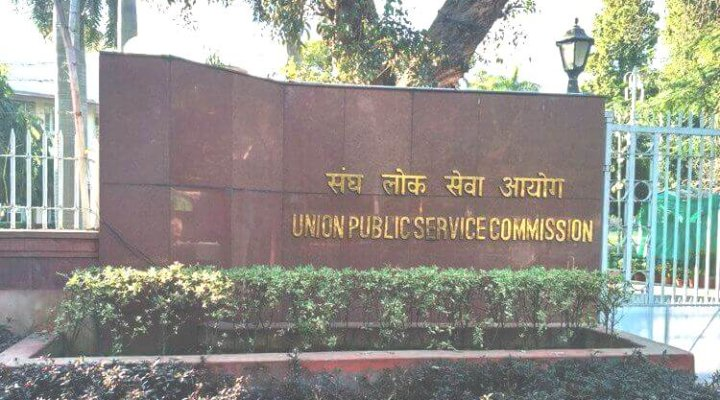 UPSC Notification 2019