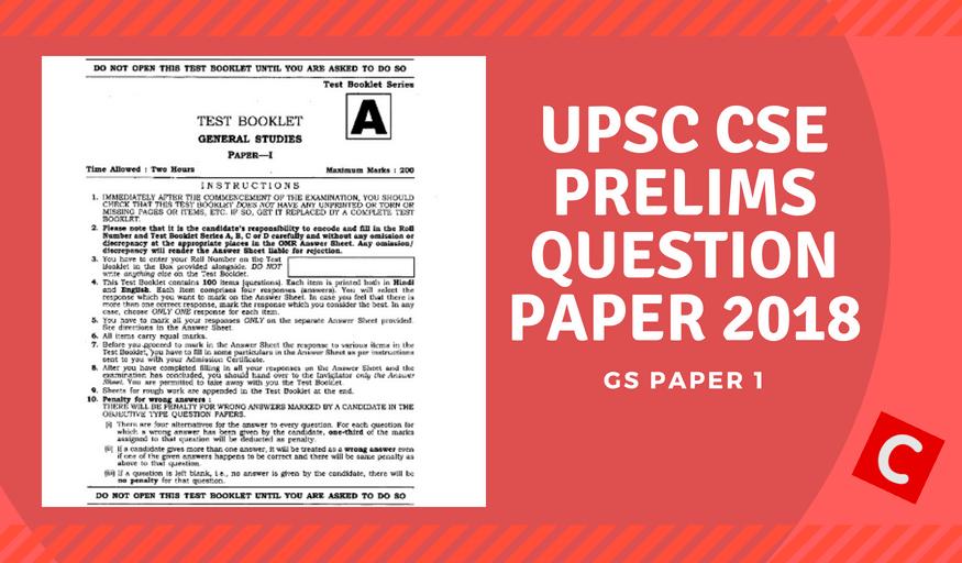 UPSC Prelims 2018 Qn Paper