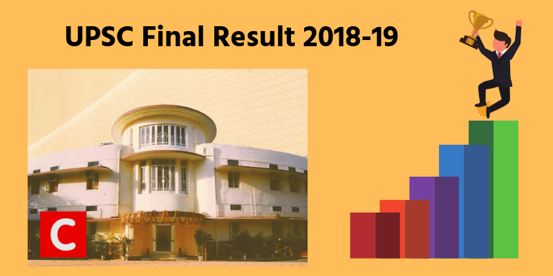 UPSC Result 2018 (Final) Out - Kanishak Kataria is All India Rank 1 in Civil Services Exam 2018-19
