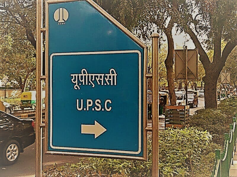 Names of Successful Candidates - UPSC Civil Services Preliminary Exam 2019