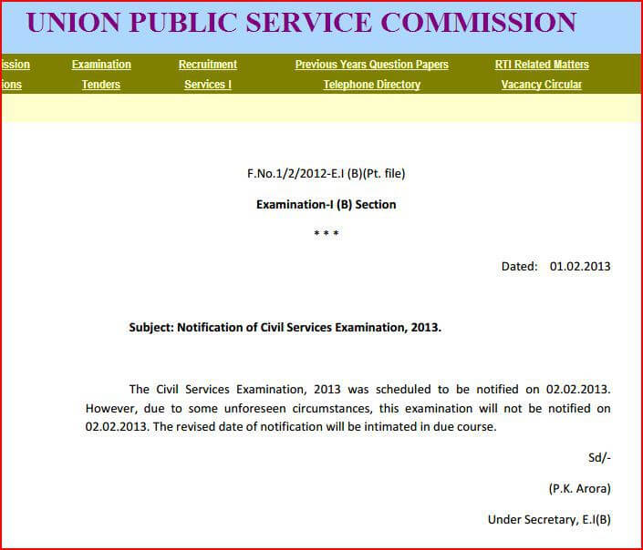UPSC (Union Public Service Commission) – Exams | Results