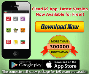 ClearIAS app