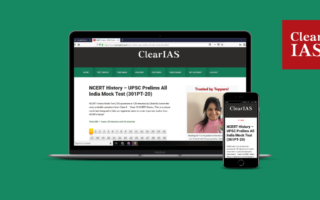 How Can the ClearIAS Test-based Approach Help You Clear IAS?