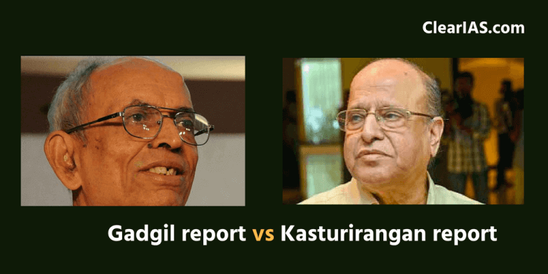 Gadgil report and Kasturirangan report comparison