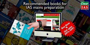 IAS books for mains