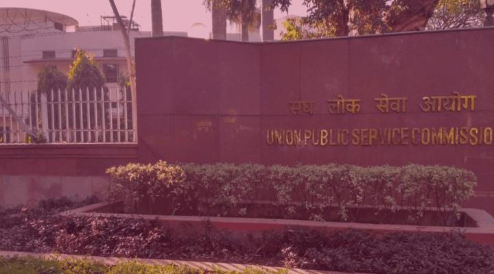 No UPSC Scam