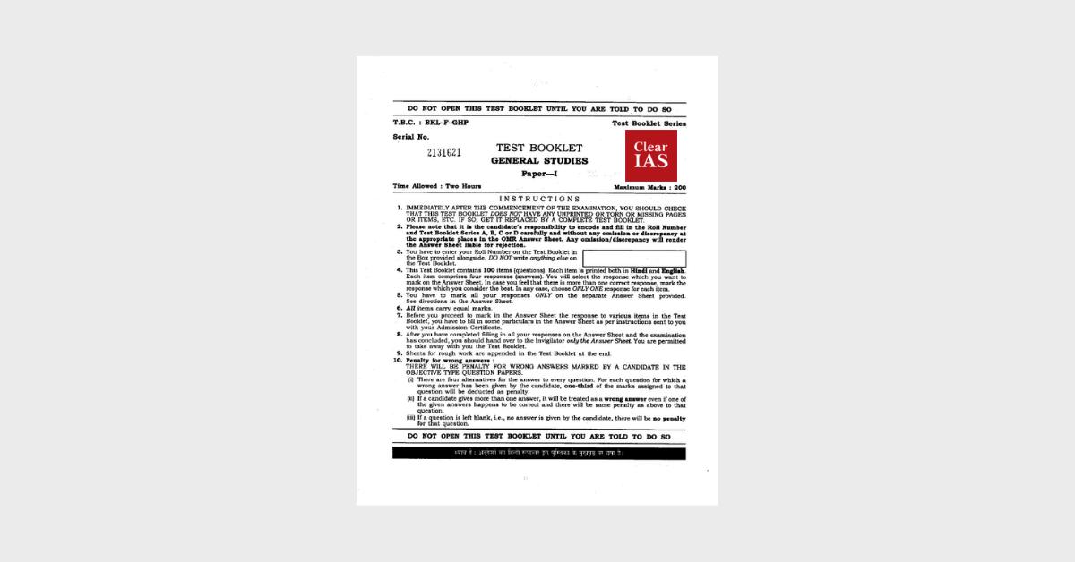 upsc 2021 question paper prelims paper 1
